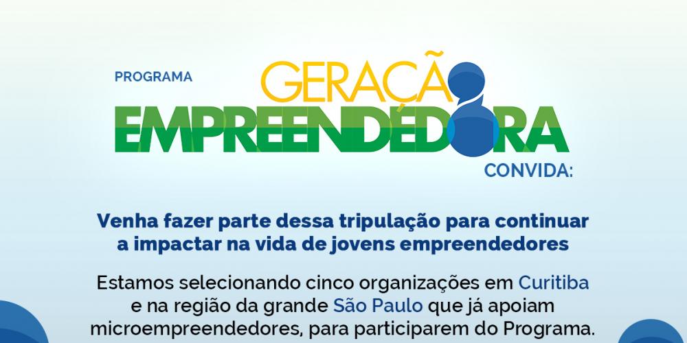 (Português) Edital: Aliança Empreendedora procura organizações que apoiam microempreendedores(a) em São Paulo-SP e Curitiba-PR