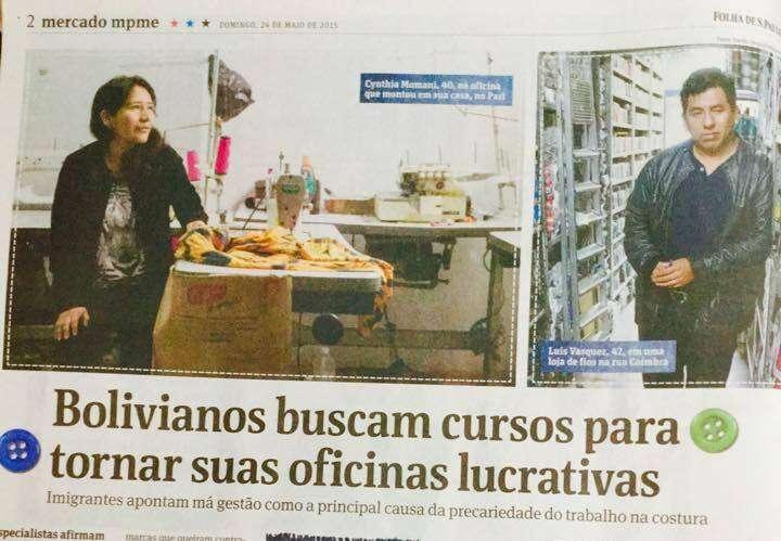Folha de S. Paulo fala sobre atuação da Aliança Empreendedora em matéria sobre oficinas de costura de bolivianos em São Paulo-SP
