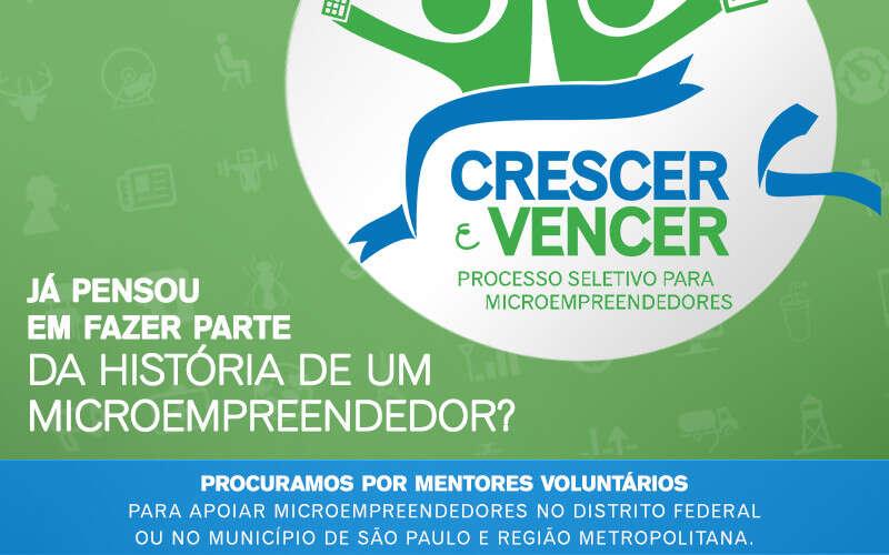 (Português) Quer fazer parte da história de um microempreendedor e ainda ter uma experiência incrível de voluntariado com a Aliança Empreendedora?
