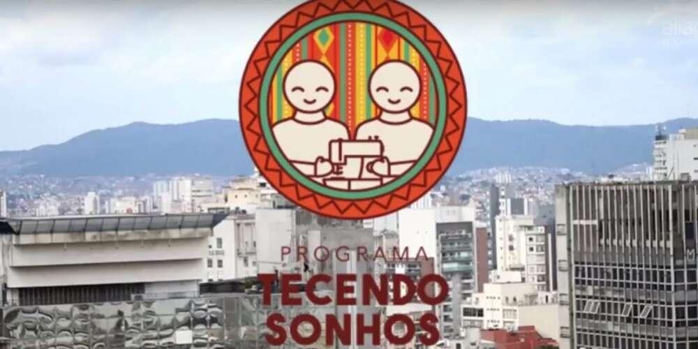 (Português) Confira o Vídeo Institucional do Programa Tecendo Sonhos e saiba mais sobre as histórias apoiadas pelo projeto!