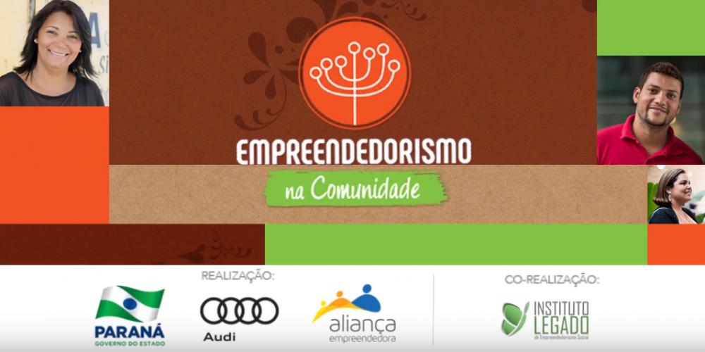 Confira o vídeo de encerramento do Projeto Empreendedorismo na Comunidade 2017
