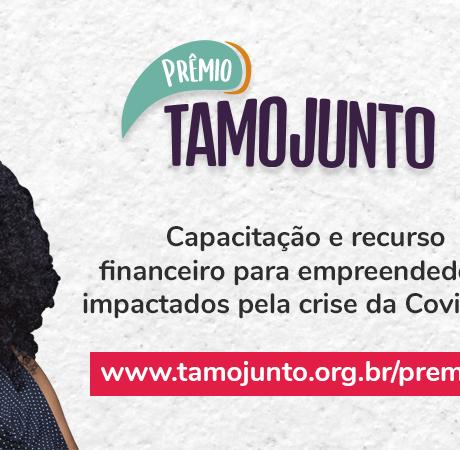 (Português) Aliança Empreendedora lança Prêmio Tamo Junto: capacitação e recurso financeiro para empreendedores