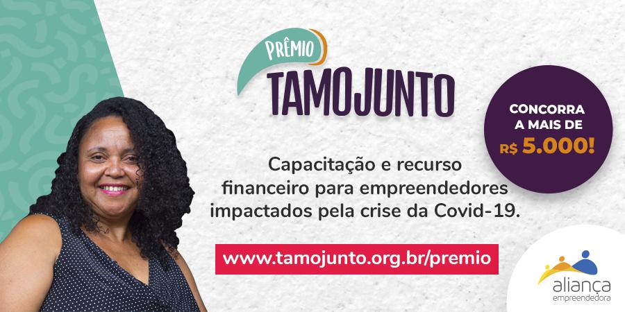 Aliança Empreendedora lança Prêmio Tamo Junto: capacitação e recurso financeiro para empreendedores